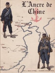 """Couverture """"L'Ancre de Chine"""", Fonds André Bontemps, IHTP, ARC 3022"""